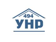Логотип 494 УНР